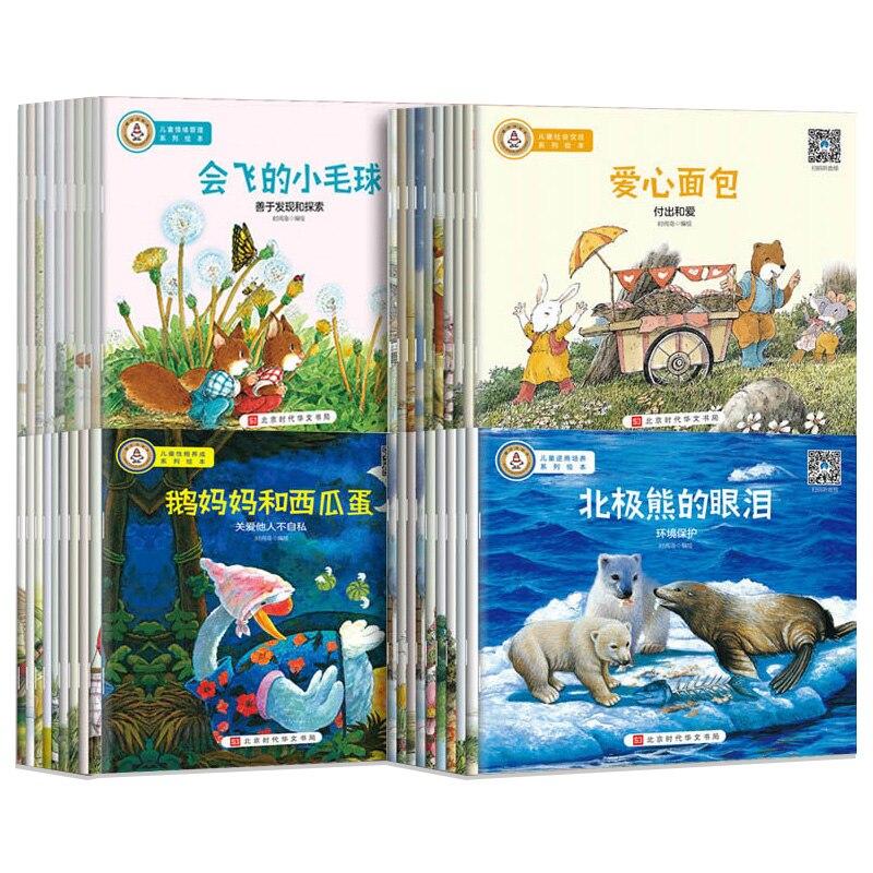 Genuine 40 Books/Set Children's Bedtime Storybook EQ Training for Children Aged 2-3-6 World Children's Growth Story Picture Book