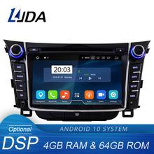 Автомобильный dvd-плеер LJDA Android 10,0 для Hyundai I30 Elantra GT 2012 2013 2014 2015 2016 2 Din автомобильное радио gps стерео мультимедийное аудио