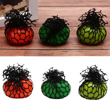 1Pcs Reliever Grape Ball Autism Mood Press Relief Healthy Toys Fun Geek Gadget(China)