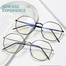 Metal-Frame Eyeglasses Light-Eyewear Computer Anti-Blue Women Fashion Polygon Seemfly