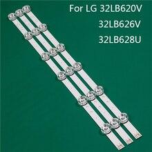 Pieza de sustitución de iluminación de TV LED para LG 32LB620V ZD 32LB626V ZE 32LB628U ZB barra de luz de fondo LED regla de Línea de tira DRT3.0 32 A B