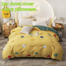 Mushroom duvet cover sets cotton cartoon quilt cover single double queen king bedding sets 2pc pillowcase yellow comforter cover(China)