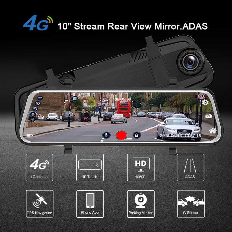 4 جرام داش كام أندرويد 10 بوصة تيار وسائل الإعلام مرآة سيارة مرآة الرؤية الخلفية جهاز تسجيل فيديو رقمي للسيارات ADAS سوبر ليلة مسجل فيديو FHD المزدوج 1080P