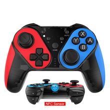 For Switch Gamepad Wireless Handle Pro Game Console Wireless-Bluetooth Joystick Controller