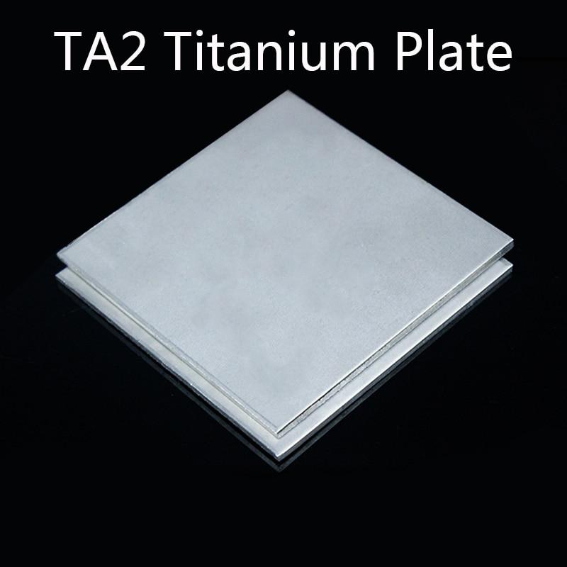 TA2 Thin Pure Titanium Sheet  Metalwoking Craft Titanium 200x200mm New DIY Material Thick 0.5/0.6/0.8/1mm Ti Alloy Sheet Plate