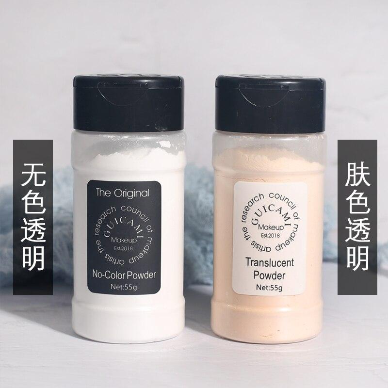 NOVO Brand Makeup Powder 2 Colors Loose Powder Face Makeup Waterproof Loose Powder Skin Finish Powder