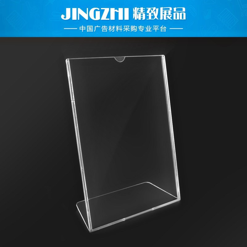 A4 Vertical Thick L-Shape Display Stand Card Price Taiwan Card Table Card 170 Price Reception Label Signboard Transparent Lattic