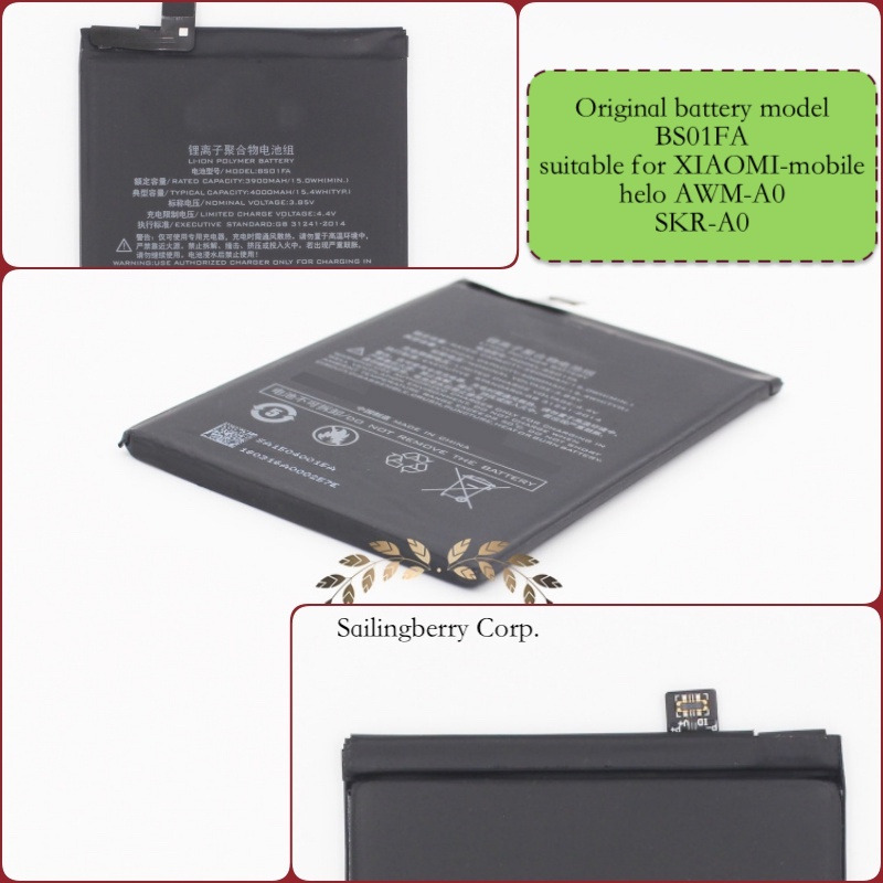 Original battery suitable for XIAOMI-SKR-A0 / Helo AWM-A0 with battery model BS01FA(It is safe to check before placing order image