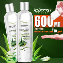 Lubricant for Sex 600/300ml Lube Aloe Lubricants Lubricante Sexual Grease Water-based Lubrication Anal Sex Products Poppers Gay Transprant Human Body Sex Oil Vaginal Anal Smooth Intimate Couples Lubricant