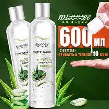 Grasa sexual, lubricante de 600/300 ml, grasa lubricante de gel a base de agua para la lubricación sexual, productos sexuales anales