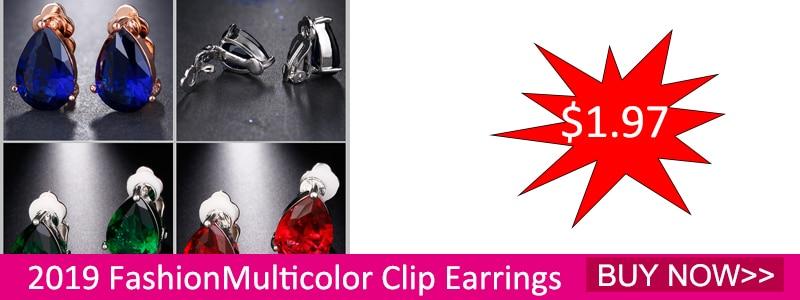clip earsing