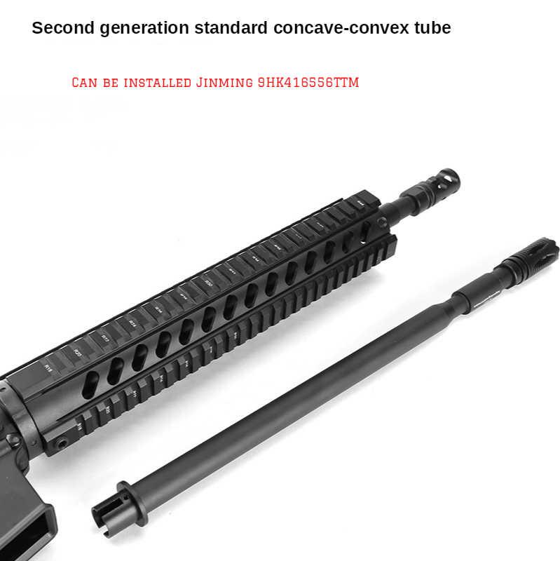 Тактический водяной пулемет, улучшенный материал, кольцо для передачи вогнуто-выпуклого стабилизационного кольца J9 LTD416 QD77