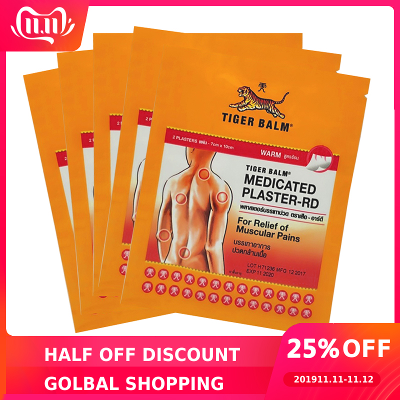 10 Sheets Tiger Balm Pain Relieving Patch Medical Plaster, Warm Medicated Pain Relief, Plaster-RD, Relief Muscular Aches 7*10 Cm