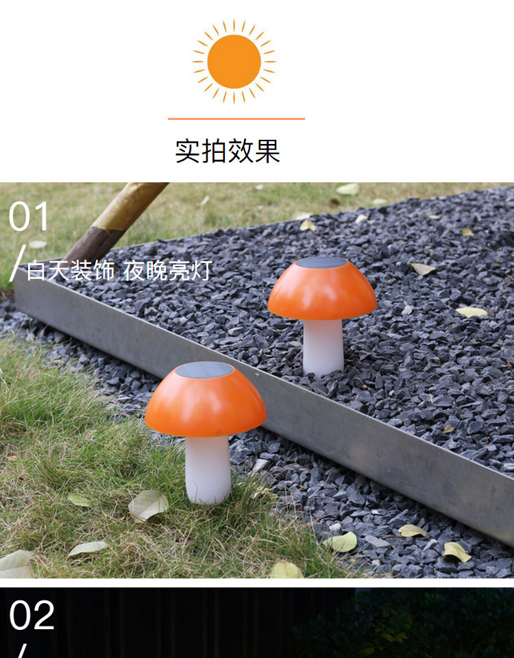 o gramado solar conduziu a lampada villa com cogumelo deu forma luzes da decoracao do jardim