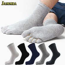 Toe Socks Men and Women Five Fingers Socks Breathable Cotton Cycling Socks Sports Running Solid Color Black White Grey