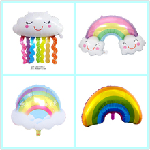 Large Rainbow Smile Sun Design Foil Balloons for Kids Birthday Summer Party Baby Shower