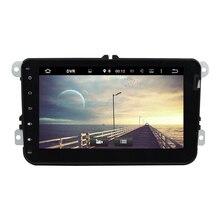 цена на KLYDE 8 2 Din 8 Core Android 9.0 Car Radio 2+16GB 4+32GB 4+64GB For SKODA Octavia II III FABIA Multimedia Player Audio Stereo