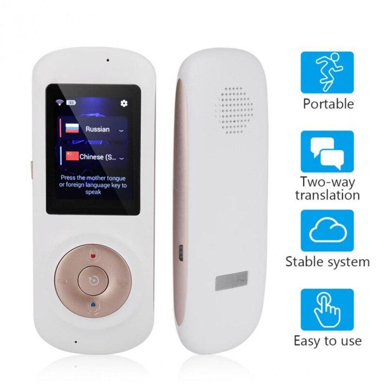 52 Languages Two Way Voice Smart Translator WiFi Hotspot Por Memory Card