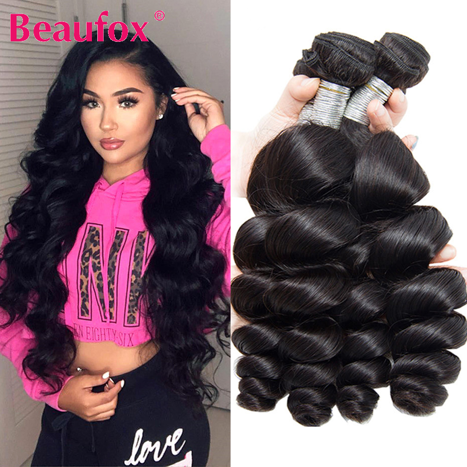 Beaufox Loose Wave Bundles Brazilian Hair Weave Bundles 1/3/4 PCS Human Hair Bundles Natural Black Remy Hair Extensions
