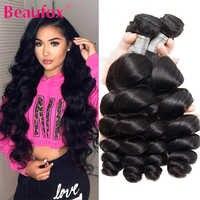 Beaufox Loose Wave Bundles Brazilian Hair Weave Bundles 1/3/4 PCS Human Hair Bundles Natural Black Remy Hair Extensions