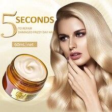 Очищающая Магическая маска 5 секунд восстановление повреждений восстановление мягких волос 60 мл для всех типов волос Кератиновый Уход за волосами и кожей головы