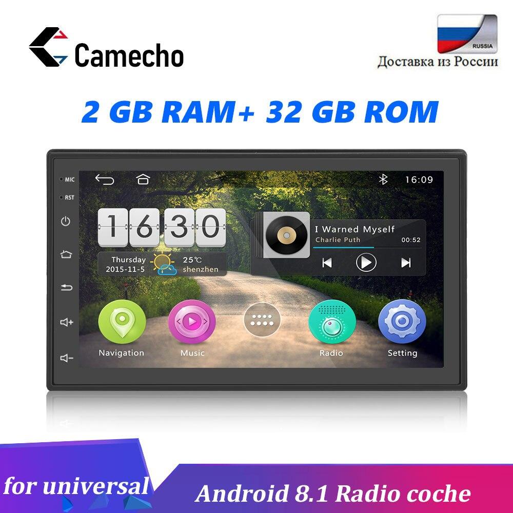Multimedia discount 2GB Audio