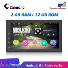 """Rádio do carro de camecho 2din android autoradio 7 """"hd carro mp5 multimídia jogador gps bluetooth 2 gb 32 fm/usb universal áudio do carro estéreo"""