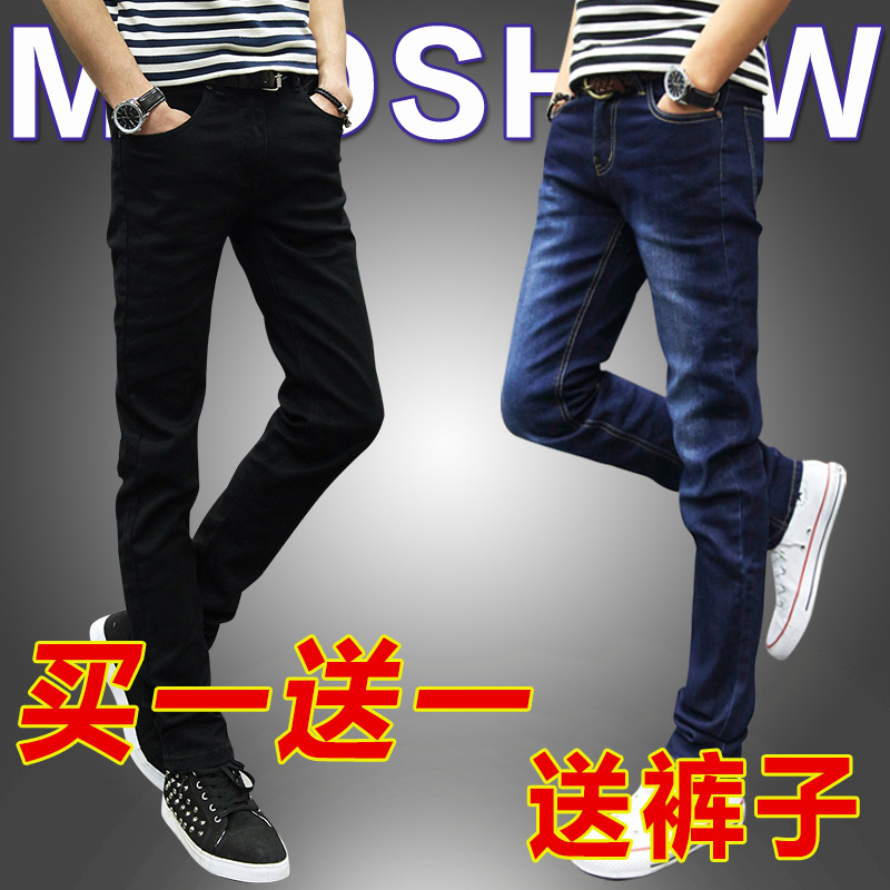 Buy 1 Take 1 Elasticity Jeans Men's Slim Fit Men Skinny Pants Black And White With Pattern Casual Straight-Cut Pants Men's Korea