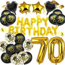 Amwill feliz 70 aniversário decoração kit conjunto 70 anos de idade rosa folha de ouro hélio balão número 70th aniversário 70 aniversário decoração