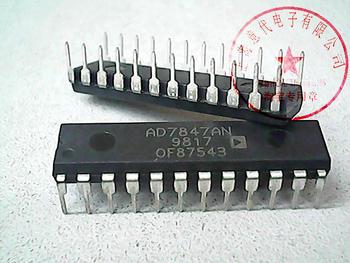 AD7847AN   DIP-24