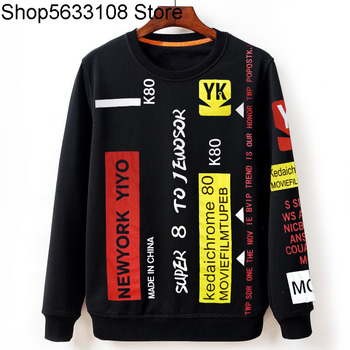 Extra Large Size Men's Wear Plus Fat plus Fat 200-260-300 Jin Long Sleeve Pullover Spuer fat Sweater 155cm Coat