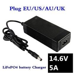 14,6 V 5A LiFePO4 зарядное устройство 4 серии 12V 5A Lifepo4 зарядное устройство 14,4 V батарея smart зарядное устройство для 4S 12V LiFePO4 батарея