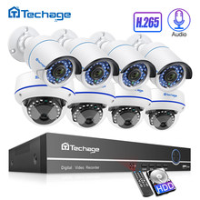H.265 8CH 1080P Hdmi Poe Nvr Kit Tot 16CH Cctv Systeem 2MP Indoor Outdoor Audio Dome Ip Camera video Security Surveillance Set(China)