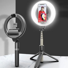 """2020 5""""Selfie Stick with Light LED Selfie Ring Light with Tripod Stand Light Lamp for YouTube Video Live Stream Photography"""