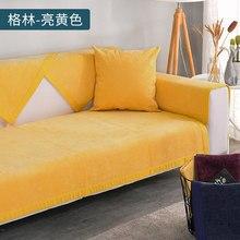 Nordic sofa cushion, four seasons universal non-slip simple modern household cotton back towel