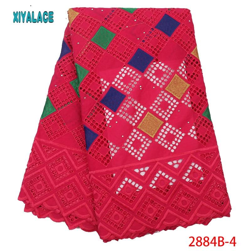 African Cotton Lace Fabric 2019 Soft African Swiss Voile Lace Fabric High Quality Voile Lace Fabric For African Women YA2884B-4