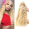 QUEEN BEAUTY 1 3 4 Pcs Lot 613 Honey Blonde Malaysian Deep Wave Bundles Human Hair Weave Remy Hair Extension Weft Free Shipping