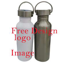Customize Water Bottle Personalized Sports metal Bottle Print Of Logo Feature Your Design Advertising DIY Text Name kitchenware automatic text independent speaker recognition using source feature