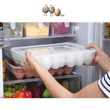 34 Grid Single-Layer Egg Clear Holder For Home Refrigerator Kitchen Egg Crisper Container Storage Box Transparent Case Egg Box недорого
