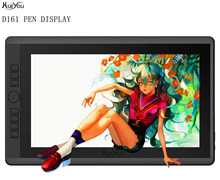 HUIYOU D161 15.6-inch drawing monitor with 7 shortcut keys (92% NTSC, 8192 liquid level pressure, batteryless pens)