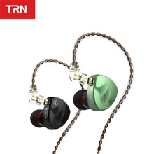 NEW TRN BA8 8BA HIFI Earphone 16 Unit Balanced armature In Ear Earphones Metal Monitor
