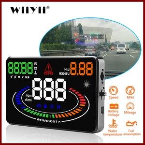 """Image 1 - GEYIREN Universal Auto HUD Head Up Display OBDII OBD2 Interface E300 Tacho Überdrehzahl Müdigkeit Fahren Alarm 5.5 """"Digital Auto"""