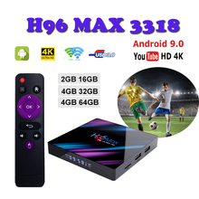 купить Spain tv box H96 MAX 3318 android 9.0 tv box 4GB Ram 32GB 64GB Rom 2.4G/5G Wifi Bluetooth Set top Box Media Player IPTV M3U дешево