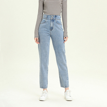 Jeans Female Harem-Pants Comfortable High-Waist Wide Trousers Washed Fashion Women Pleated