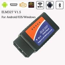 ELM327 V1.5 Bluetooth/Wifi Авто OBD2 для VW CC/EOS/Golf/GTI/Jetta/Passat/Phaeton/Polo/Rabbit/Sharan/Tiguan/Touareg