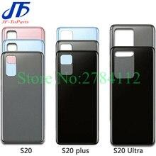 10Pcs ด้านหลังเปลี่ยนสำหรับ Samsung Galaxy S20 Plus 5G G980 G985 G988แบตเตอรี่ด้านหลังประตูพร้อมเลนส์