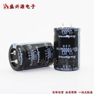 Image 1 - Power amplifier capacitor 63V10000UF Filter coupling capacitor 10000UF63V Specification: 30 * 50