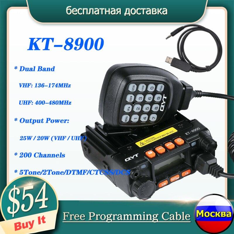 QYT KT 8900 Dual Band 25 Вт мини мобильный трансивер 136 174 МГц/400 480 МГц Портативный Ham Радио (свободный)|Рации|   | АлиЭкспресс