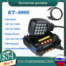 Qyt KT-8900 faixa dupla 25-watt mini transceptor móvel 136-174mhz/400-480mhz rádio presunto portátil (cabo livre)