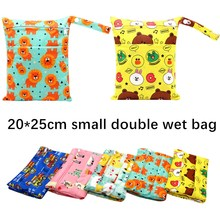 Asenappy 20*25cm Double Pockets Mini Wet Bag Reusable Waterproof PUL Snap Handle Wetbag For Baby Diapers Nappies